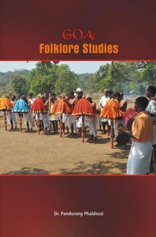 Goa: Folklore Studies